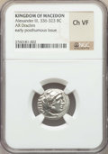 Ancients:Ancient Lots , Ancients: ANCIENT LOTS. Greek. Kingdom of Macedon. Alexander IIIthe Great (336-323 BC). Lot of two (2) AR drachms. NGC VF-ChoiceVF.... (Total: 2 coins)