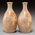 Asian:Japanese, A Pair of Japanese Satsuma Sake Bottles. Marks: Four-character markand seal. 5-7/8 inches high (14.9 cm). ... (Total: 2 Items)