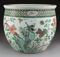 Asian:Chinese, A Chinese Famille Verte Porcelain Fishbowl Planter, Qing Dynasty,19th century. 12 inches high x 14-1/8 inches diameter (30....