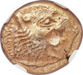 Ancients:Greek, Ancients: LYDIAN KINGDOM. Alyattes or Walwet (ca. 610-561 BC). ELthird stater or trite (12mm, 4.74 gm). NGC AU 4/5 - ...
