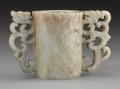 Asian:Chinese, A Chinese Jade Two-Handled Cup, Ming Dynasty. Marks: Six-charactermark . 3-1/2 h x 6 w x 2-3/4 d inches (8.9 x 15.2 x 7.0 c...