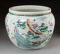 Asian:Chinese, A Chinese Famille Verte Enameled Porcelain Fishbowl Planter, QingDynasty, late 19th century. 12 inches high x 15 inches dia...