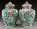 Asian:Chinese, A Pair of Chinese Wucai Porcelain Covered Jars, Qing Dynasty, 17thcentury. 13-1/4 inches high (33.7 cm). ... (Total: 2 Items)