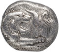 Ancients:Greek, LYDIA. Time of Croesus (ca. 561-546 BC). AR stater (15mm, ...