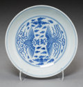 Asian:Chinese, A Chinese Blue and White Porcelain Double Phoenix Dish, QingDynasty, Daoguang Period, circa 1820-1850. Marks: S...