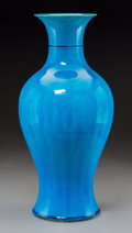 Asian:Chinese, A Chinese Turquoise-Glazed Porcelain Baluster Vase, Qing Dynasty,19th century. 17-1/4 inches high (43.8 cm). ...