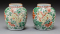Asian:Chinese, A Pair of Chinese Wucai Porcelain Jars with Lion and Peony Motifs,Qing Dynasty, Transitional Period, mid-17th century. 4-1/...(Total: 2 Items)