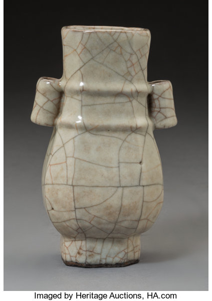 A Chinese Crackle Glazed Porcelain Arrow Vase Yuan Ming Dynasty