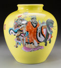 Asian:Chinese, A Chinese Yellow Enameled Porcelain Jar, Republic Period, circa1912-1949. Marks: Four character Yongzheng mark and of a lat...