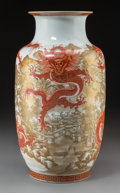 Asian:Chinese, A Chinese Partial Gilt Porcelain Dragon Vase, Republic Period,circa 1912-1949. Marks: Six character Qianlong mark in blue u...