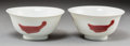 Asian:Chinese, A Pair of Chinese Porcelain Bowls, Qing Dynasty, 18th century. Marks: Six-character Chenghua mark and of a later period. 2-7... (Total: 2 Items)