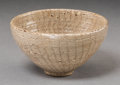 Asian:Chinese, A Chinese Marbled Stoneware Bowl, Northern Song-Jin Dynasty, circa960-1234. 2-3/4 inches high x 4-3/4 inches diameter (7.0 ...