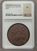 Ancients:Greek, Ancients: PTOLEMAIC EGYPT. Ptolemy IV Philopator (222-205/4 BC).AE37 or tetrobol. NGC VF....