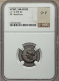 Ancients:Ancient Lots  , Ancients: ANCIENT LOTS. Greek. Ca. 5th-4th centuries BC. Lot of two(2) AE issues. NGC Choice Fine-XF... (Total: 2 coins)