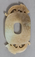 Asian:Chinese, A Chinese Archaistic Carved Jade Oblong Disc. 2-7/8 inches high x1-5/8 inches wide (7.3 x 4.1 cm). ...
