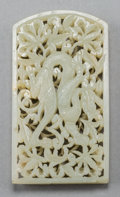 Asian:Chinese, A Chinese White Jade Reticulated Dragon Belt Plaque, MingDynasty, circa 1368-1644. 4-1/4 inches wide (10.8 cm)...