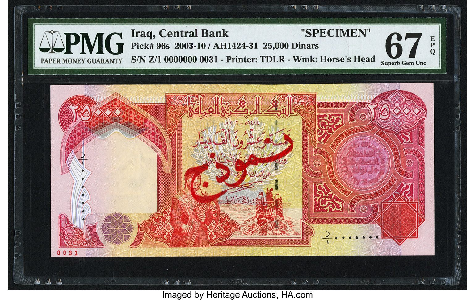 25,000 IRAQI DINAR note Series 2003 Central Bank of Iraq Dinar currency