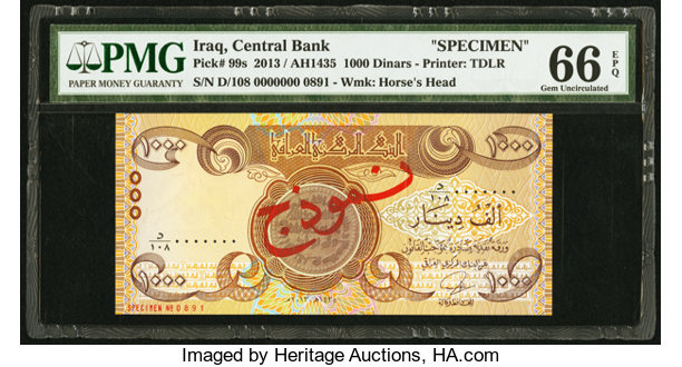 World Currency Iraq Central Bank Of 1000 Dinars 2017 Ah1435 Pick 99sspecimen