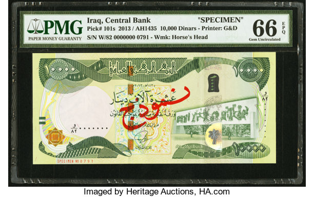 World Currency Iraq Central Bank Of 10 000 Dinars 2017 Ah1435 Pick 101sspecimen