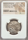 Ancients:Greek, Ancients: SELEUCID KINGDOM. Antiochus VII Euergetes (Sidetes)(138-129 BC). AR tetradrachm (15.85 gm). NGC XF 5/5 - 1/5....