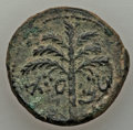 Ancients:Judaea, Ancients: JUDAEA. Bar Kochba (AD 132-135). AE 'middle bronze'(11.73 gm). About XF....