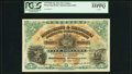 World Currency, Hong Kong Hongkong and Shanghai Banking Corporation $5 1.1.1923Pick 166. . ...