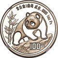 China, China: People's Republic platinum Proof Panda 100 Yuan 1990 PR68 Ultra Cameo NGC,...