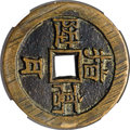 China, China: Qing Dynasty brass Charm ND (1636-1912)Certified 82 by HuaXia,...