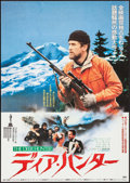 "Movie Posters:Academy Award Winners, The Deer Hunter (United Artists, 1979). Japanese B2 (20.25"" X28.5"") Academy Award Style. Drama.. ..."