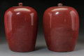 Asian:Chinese, A Near Pair of Chinese Langyao (Oxblood) Glazed Porcelain Jars .11-1/2 inches high (29.2 cm). ... (Total: 2 Items)