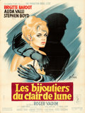 Movie Posters:Foreign, The Night Heaven Fell (Columbia, 1958). French Gra...
