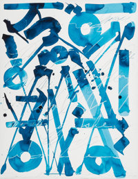 RETNA (American, b. 1979) Sounds of, diptych, n.d. Monotype in colors on paper 30 x 22-1/2 inches