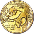 "China, China: People's Republic gold Error ""Basel International Coin Week"" Panda Proof 1 Ounce Medal 1988 UNC,..."