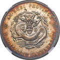 China:Anhwei, China: Anhwei. Kuang-hsü Dragon Dollar ND (1898) AU55 NGC,...