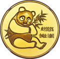 China, China: People's Republic 36-Piece Complete Year Set of NGC-Certified gold 1 oz Pandas,... (Total: 36 coins)