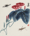 Asian:Chinese, Four Qi Baishi (1864-1957) Watercolor Botanical Prints. 11-1/4inches high x 9-3/8 inches wide (28.6 x 23.8 cm) (work, each)...(Total: 4 Items)
