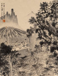 Asian:Japanese, A Chinese Landscape Watercolor. 16-1/8 inches high x 13-1/4 incheswide (41.0 x 33.7 cm) (framed). ...