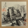 Asian:Japanese, A Chinese Landscape Watercolor. 17-1/2 inches high x 17-1/2 incheswide (44.5 x 44.5 cm) (framed). ...