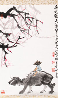 A Li Keran (1907-1989) Chinese Watercolor Painting Depicting a Boy on Buffalo Under Prunus Tree Marks: Four red ar