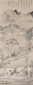 Asian:Chinese, A Chinese Ink and Watercolor Landscape Painting, Attributed to ZhaShibiao (1615-1698). Marks: Two red artist's seals. 36-1/...