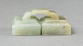 Asian:Chinese, A Chinese Carved Jade Double Seal. 1 h x 2-3/8 w x 1-1/8 d inches(2.5 x 6.0 x 2.9 cm). ...