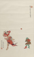 Asian:Chinese, A Pu Ru (1896-1963) Chinese Ink and Gouache Painting DepictingDemons. Marks: Two red artist's seals. 22 inches high x 13-1/...
