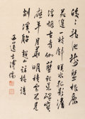 Asian:Chinese, A Pu Ru (1896-1963) Chinese Ink Calligraphy Panel. Marks: Two redartist's seals. 26 inches high x 18-5/8 inches wide (66.0 ...