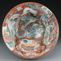 Asian:Japanese, A Large Japanese Arita Porcelain Bowl, Meiji Period, circa1868-1912. Marks: Six-character mark. 9-3/8 inches high x 20inch...