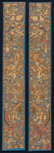 Asian:Chinese, Two Chinese Bullion Embroidered Robe Cuffs, Qing Dynasty, 19thcentury. 27-1/4 x 11-1/2 inches (69.2 x 29.2 cm) (framed). ...