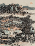 Asian:Chinese, A Chinese Folio Album with Watercolor Landscape Paintings by HuangBinhong (1865-1955) and Colophon by Hu Nianzu (b. 1927). ...