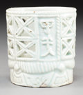 Asian:Other, A Korean White Glazed Porcelain Pierced Brush Pot with Inscription.3-7/8 inches high x 3-3/4 inches diameter (9.8 x 9.5 cm)... (Total:2 Items)