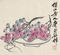 Asian:Chinese, Three Chinese Watercolor Paintings of Fruit, Attributed to QiBaishi (1864-1957). 15 inches high x 16 inches wide (38.1 x 40...(Total: 3 Items)