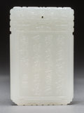 Asian:Chinese, A Chinese Carved White Jade Plaque with Prose, 18th-19th Century.2-3/8 inches high x 1-1/2 inches wide (6.0 x 3.8 cm). ...