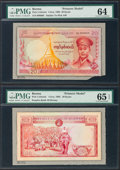 Burma Peoples Bank of Burma 20 Kyats ND (c.1965) Pick UNL Printer's Model
